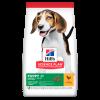 Hill's Science Plan Puppy Healthy Development™ Medium 2,5 kg.